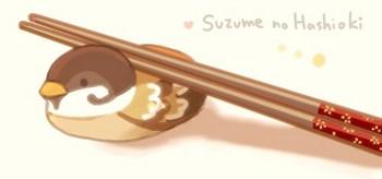 suzume-hashioki-blig.jpg